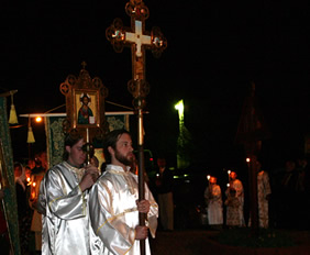 Photo for page on the Orthodox Faith