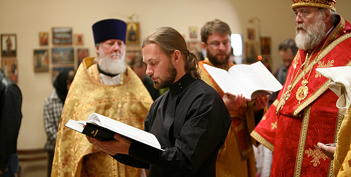 Holy Theophany Orthodox Church - Photo for page for Scripture in the Divine Liturgy